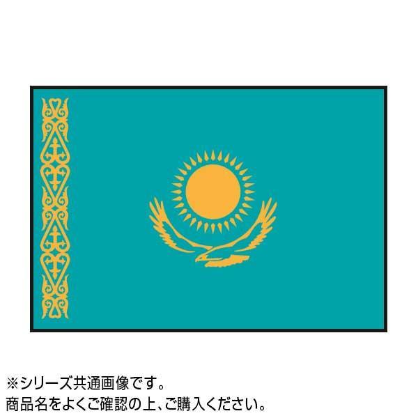 世界の国旗 万国旗 カザフスタン 70×105cm【同梱・代引き不可】