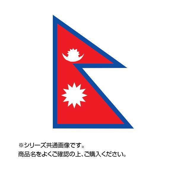世界の国旗 万国旗 ネパール 103×128cm【同梱・代引き不可】