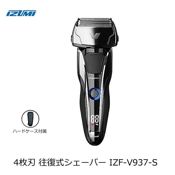 IZUMI 泉精器 Z-DRIVE ハイエンドシリーズ 4枚刃 往復式シェーバー シルバー IZF-V937-S【同梱・代引き不可】