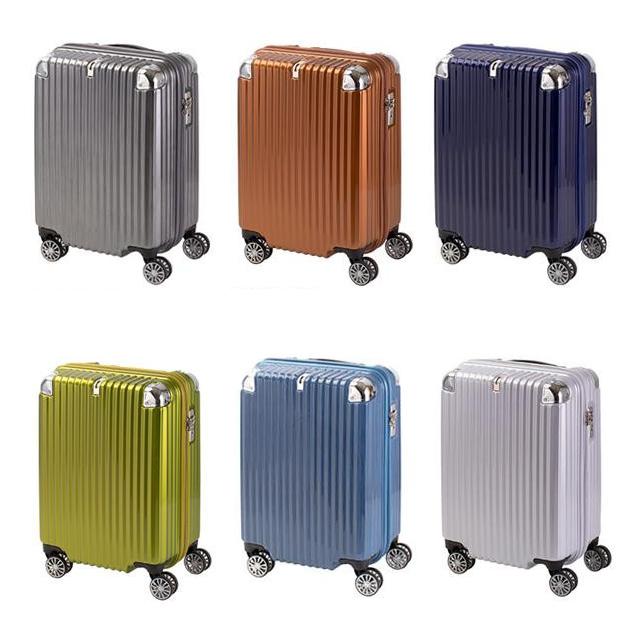 協和 TRAVELIST(トラベリスト) 機内持込対応 スーツケース ストリークII ジッパーハード Sサイズ TL-14【同梱・代引き不可】