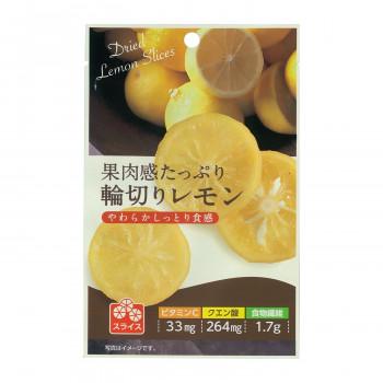 やわらかしっとり食感 壮関 果肉感たっぷり輪切りレモン 代引き不可 本物 同梱 24g×120袋 激安価格と即納で通信販売