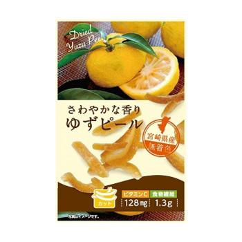 宮崎県産無着色 壮関 さわやかな香りゆずピール 代引き不可 22g×120袋 感謝価格 同梱 買い物