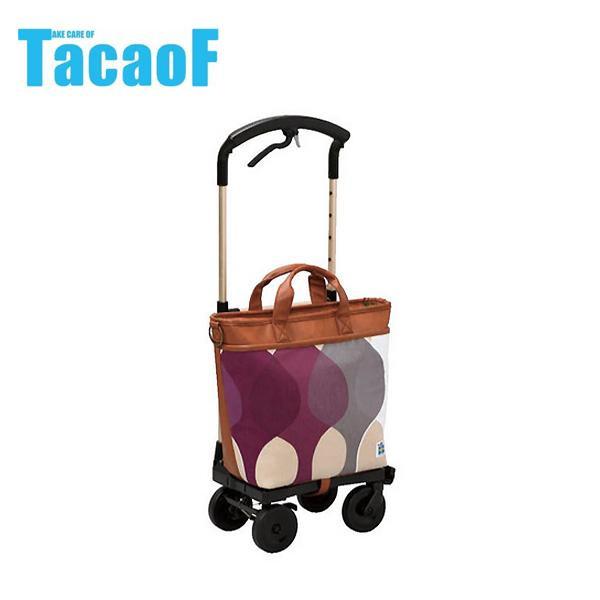 幸和製作所 テイコブ(TacaoF) セレクションカート マラガ WCC07【同梱・代引き不可】