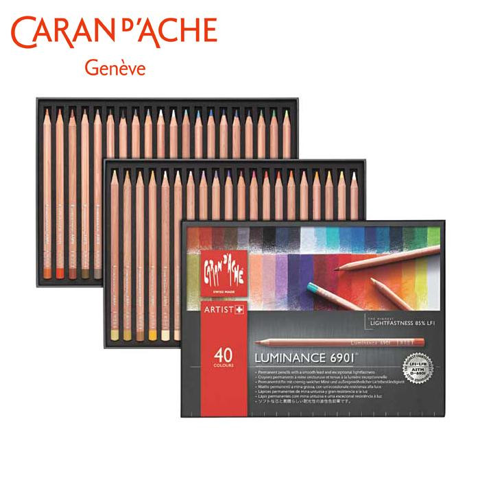 カランダッシュ 6901-740 ルミナンス色鉛筆 40色セット 紙箱入 619836【同梱・代引き不可】