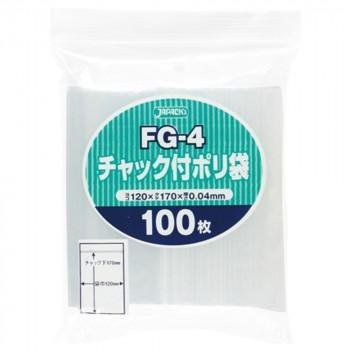 透明 チャック付ポリ袋 FG-4 FG-4【同梱・代引き不可】 100枚×60冊 ジャパックス