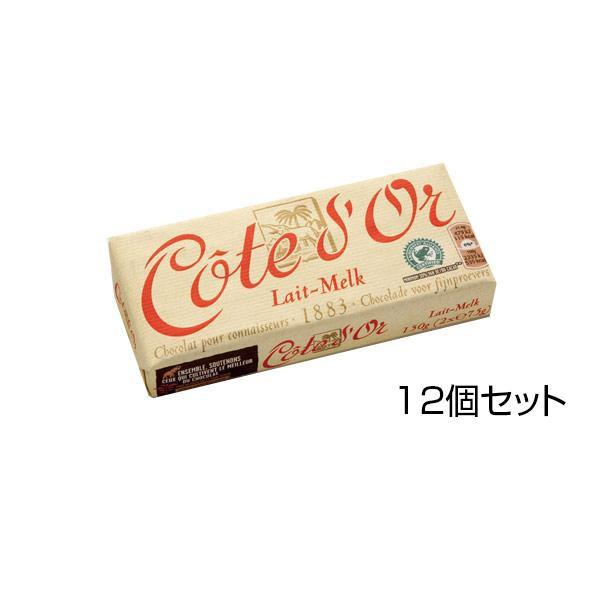 交換無料 ベルギーの定番チョコレート 日本最大級の品揃え コートドール タブレット ミルクチョコレート 代引き不可 同梱 150g×12個セット