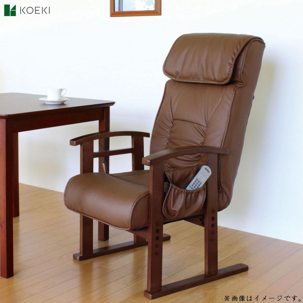 【送料無料】弘益(KOEKI) 合成皮革張り リクライニングチェア(ガス圧・無段階式) ブラウン・REC-21SP(BR)【同梱・代引き不可】