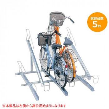 ダイケン 自転車ラック サイクルスタンド KS-F285B 5台用【同梱・代引き不可】