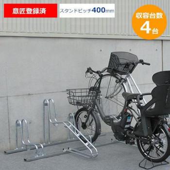 ダイケン 自転車ラック サイクルスタンド CS-G4 4台用【同梱・代引き不可】