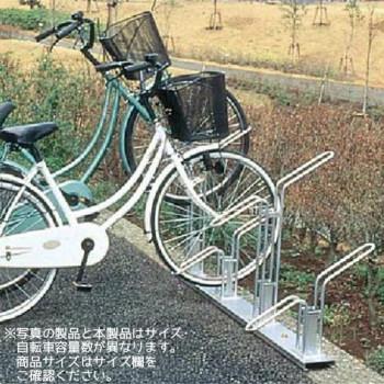 シンプルで使いやすい! ダイケン 自転車ラック サイクルスタンド CS-HL4 4台用【同梱・代引き不可】