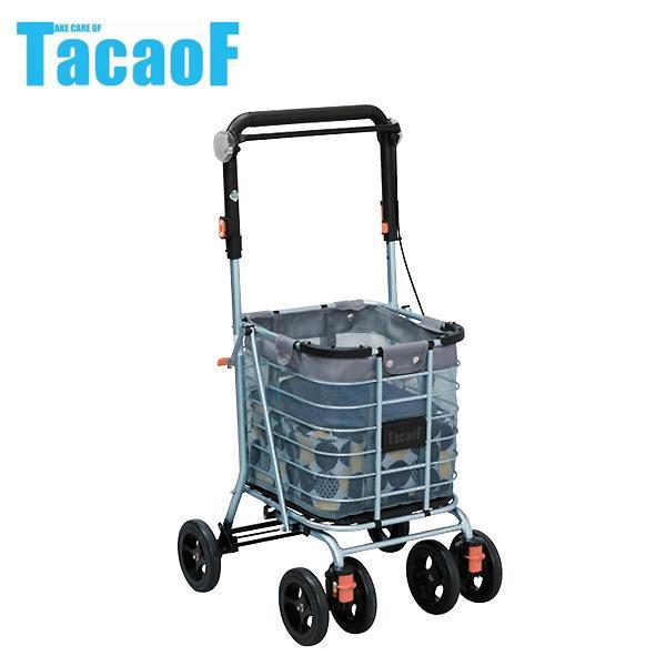 幸和製作所 テイコブ(TacaoF) シルバーカー ツインワゴン ブルー SLT12【同梱・代引き不可】