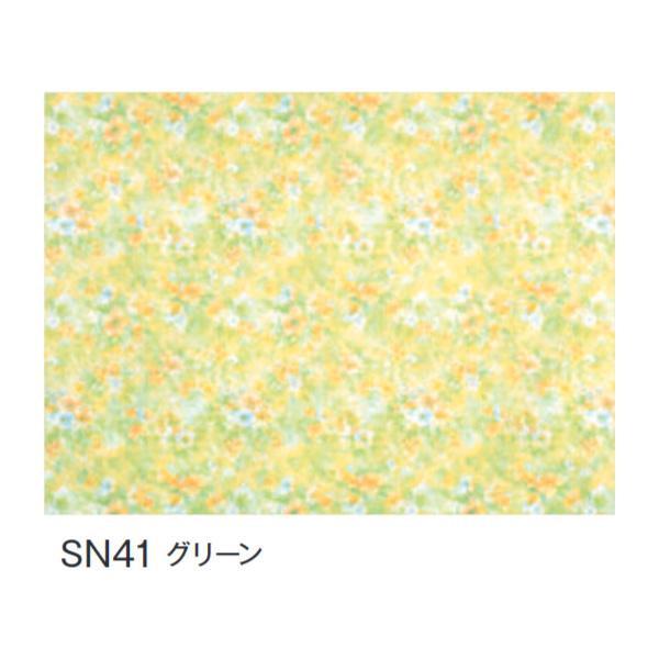 富双合成 テーブルクロス スナッキークロス 約120cm幅×20m巻 SN41 グリーン【同梱・代引き不可】