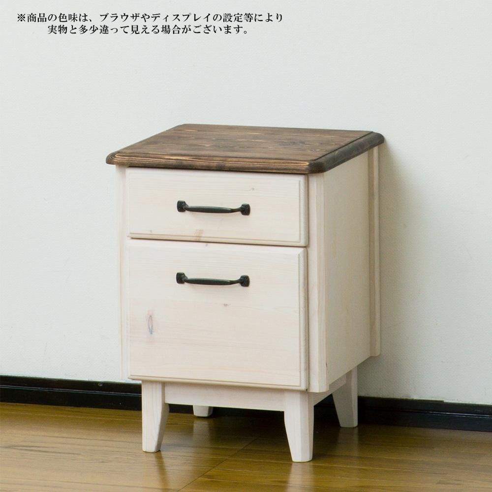 ニューカントリー38 ナイトテーブル 23720【同梱・代引き不可】