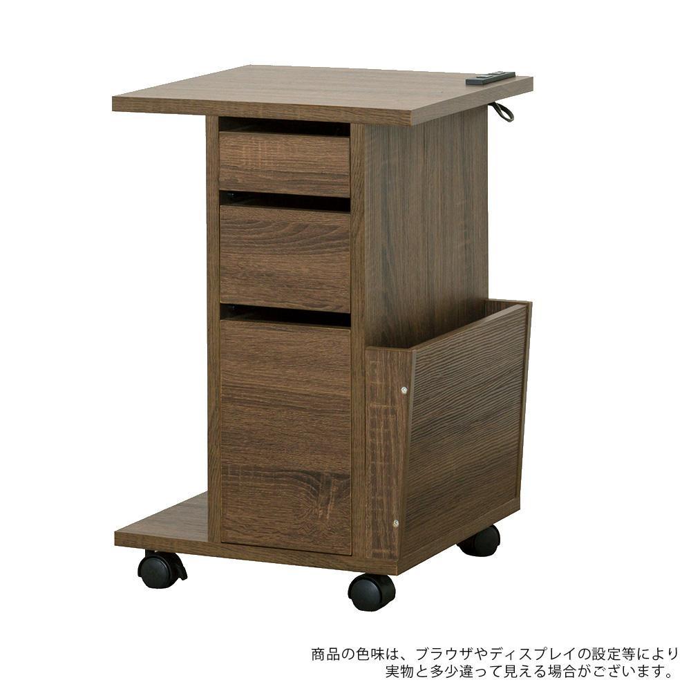 サイドテーブル 27124【同梱・代引き不可】