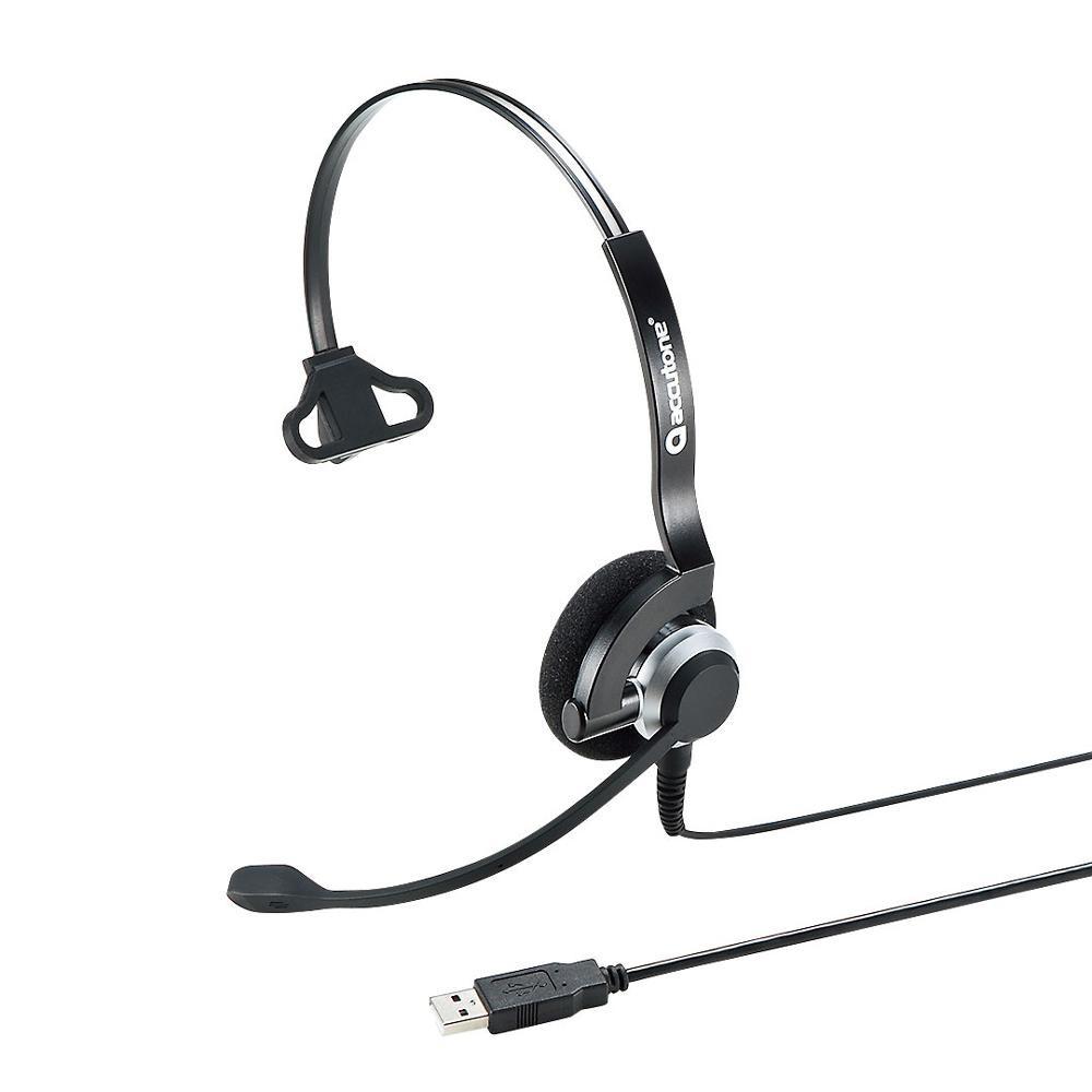 サンワサプライ USBヘッドセット 片耳オーバーヘッドタイプ MM-HSU07BK【同梱・代引き不可】