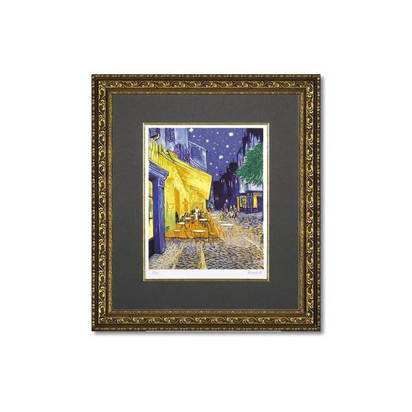 ユーパワー ミュージアムシリーズ(ジクレー版画) アートフレーム ゴッホ 「夜のカフェテラス」 MW-18034【同梱・代引き不可】