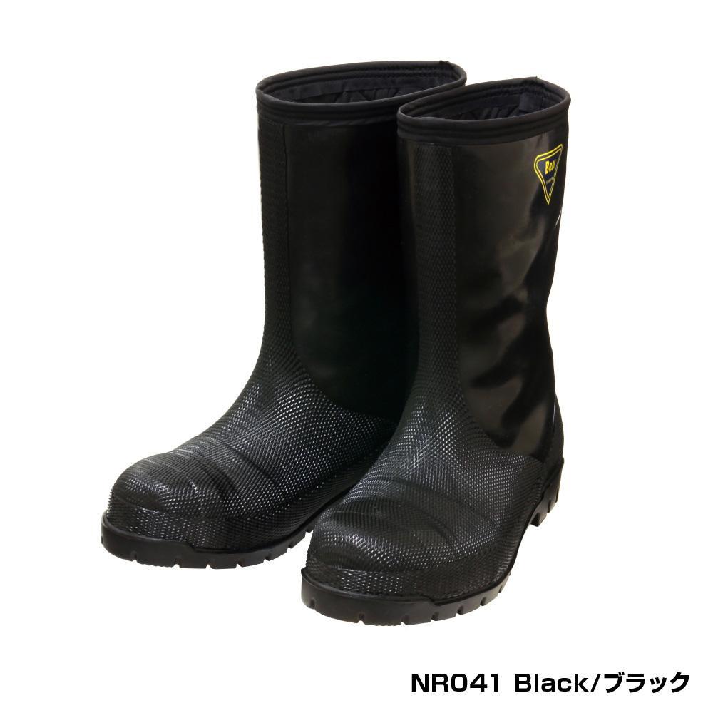 SHIBATA シバタ工業 冷蔵庫用長靴 NR041 冷蔵庫長-40度 ブラック 25センチ【同梱・代引き不可】