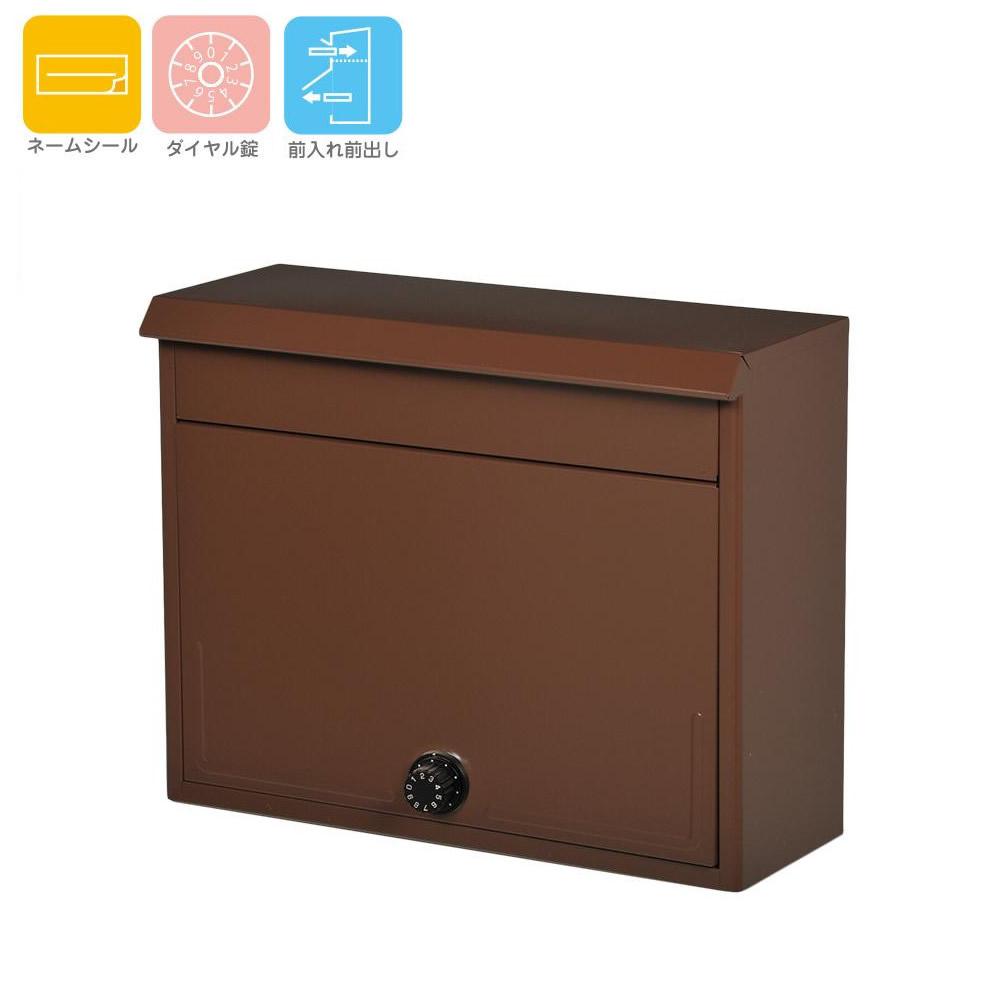 KGY セレクトカラーポスト CH・チョコレート SG-5000L【同梱・代引き不可】