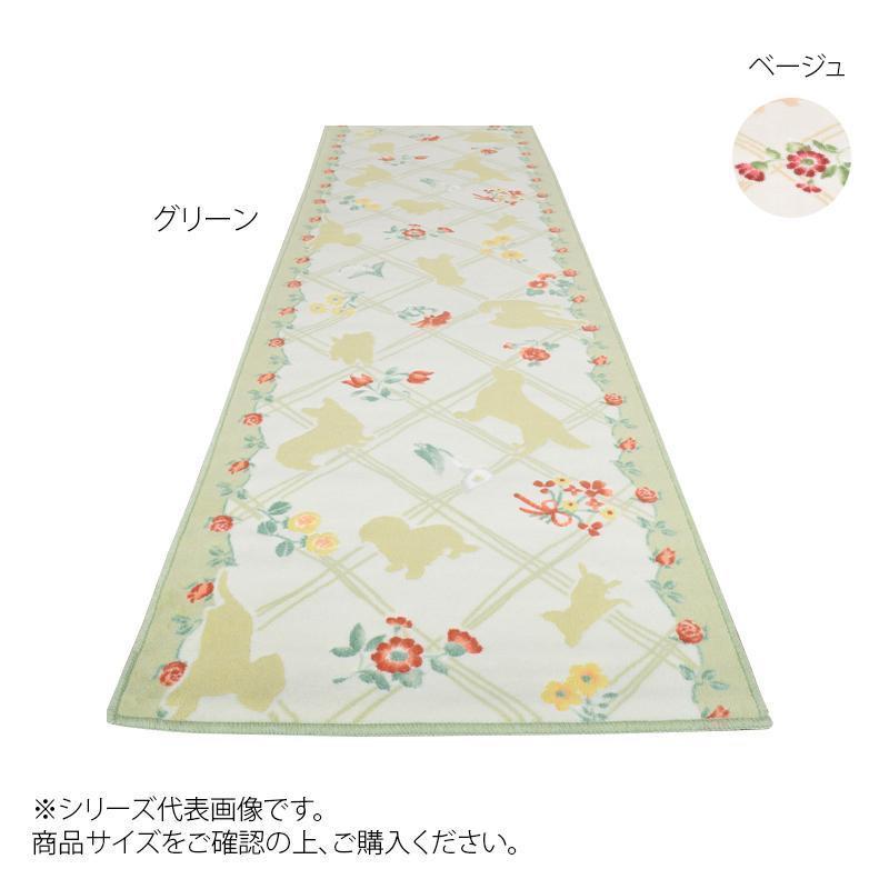 ドッグシルエット 廊下敷き 廊下マット 65×440cm【同梱・代引き不可】