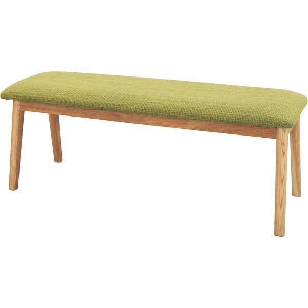 モタ ベンチ 木製(天然木) 高さ37cm HOC-330GR グリーン(緑)【同梱・代引不可】