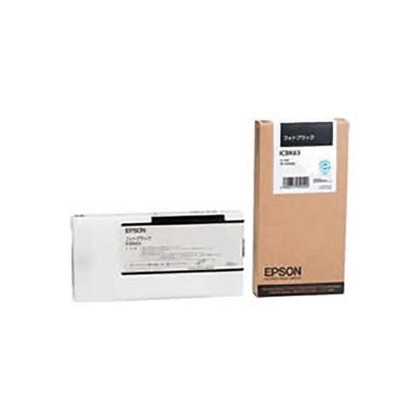 【純正品】 EPSON エプソン インクカートリッジ 【ICBK63 フォトブラック】【同梱・代引不可】