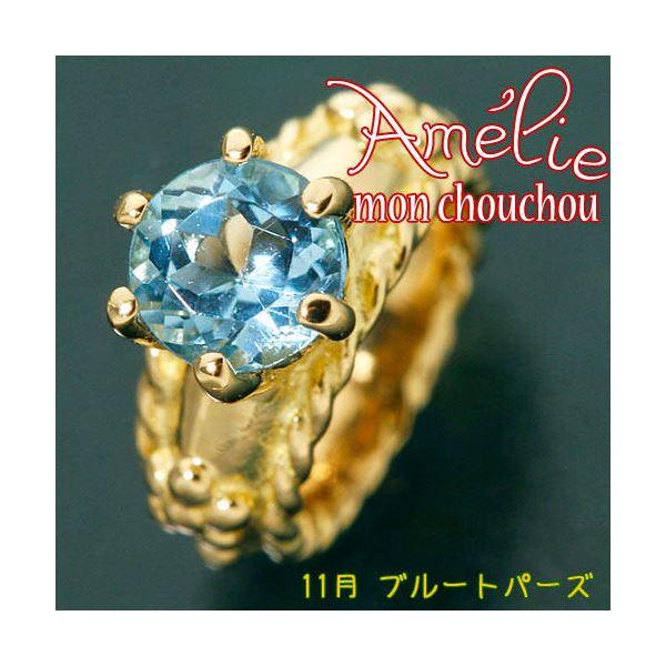 同梱・代金引換不可amelie mon chouchou Priere K18 誕生石ベビーリングネックレス (11月)ブルートパーズ