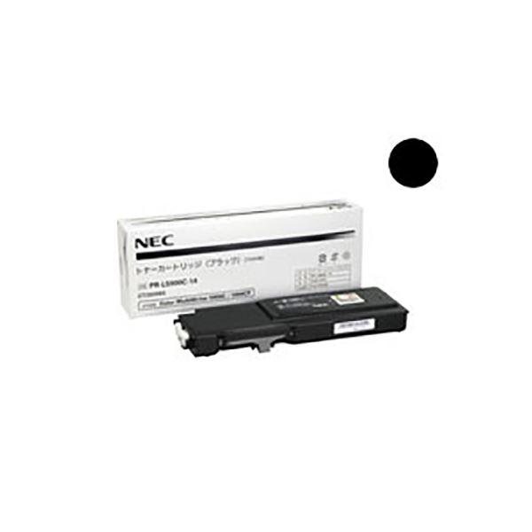 【純正品】 NEC エヌイーシー トナーカートリッジ 【PR-L5900C-14 BK ブラック】【同梱・代金引換不可】
