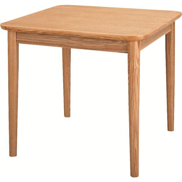 ダイニングテーブル 【モタ】 正方形 木製 HOT-332NA ナチュラル【同梱・代引不可】
