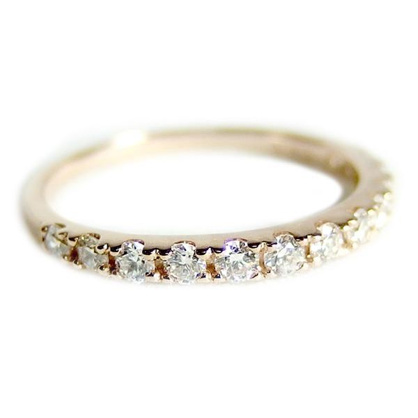 【鑑別書付】K18ピンクゴールド 天然ダイヤリング 指輪 ダイヤ0.30ct 8.5号 ハーフエタニティリング【同梱・代引不可】