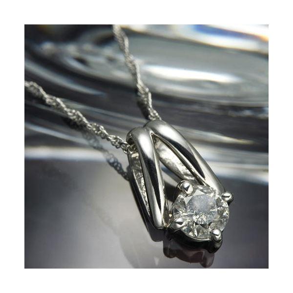同梱・代金引換不可 PT0.2ctプラチナたっぷりダイヤモンドペンダント/ネックレス