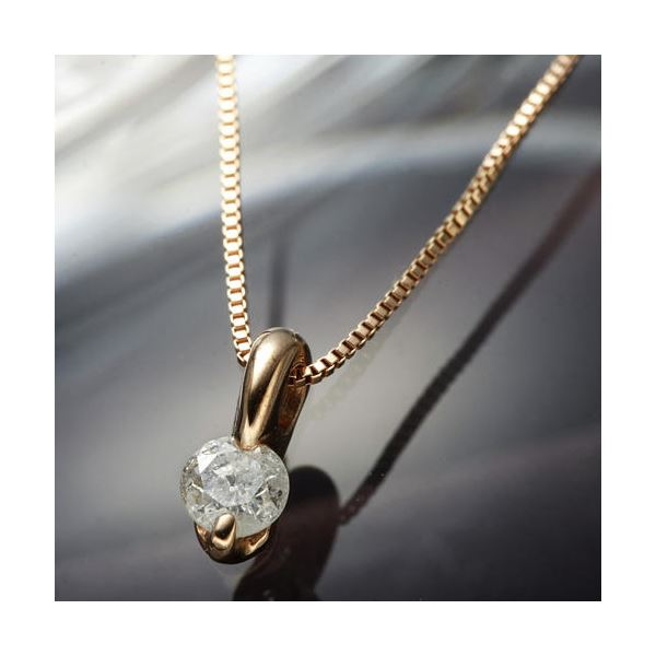 K10PG 0.1ctダイヤモンドペンダント/ネックレス 【同梱・代金引換不可】