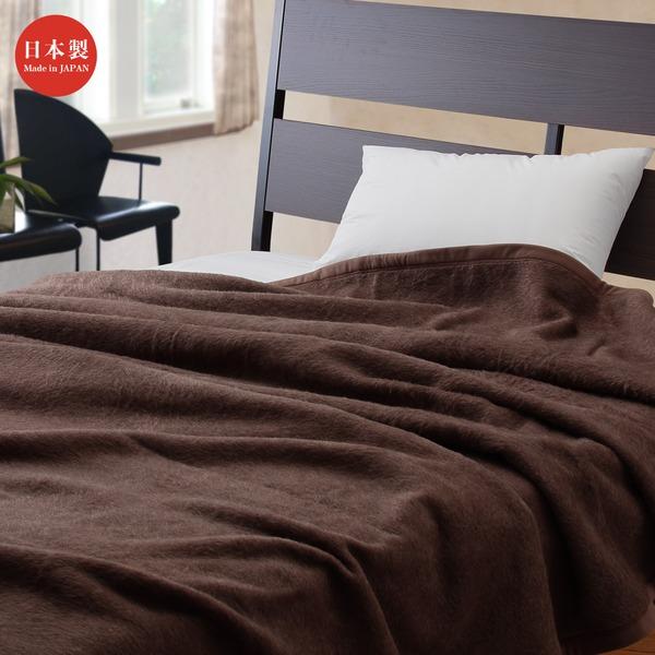 なめらかな肌ざわり カシミヤ100%毛布 ブラウン 日本製【同梱・代引不可】