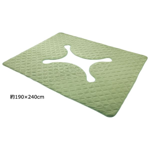 キルトタイプ 堀ごたつ用ラグマット/絨毯 【約230×230cm グリーン】 正方形 洗える 起毛タイプ ホットカーペット/床暖房対応 【同梱・代引不可】
