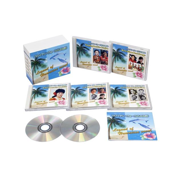 同梱・代金引換不可ハワイアン・ヴォーカルの伝説 【CD5枚組 全98曲】 別冊歌詞ブックレット カートンBOX付き 〔ミュージック 音楽〕