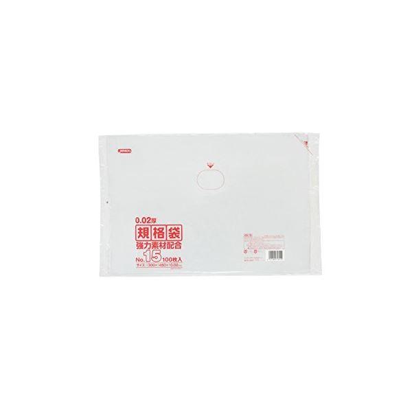 規格袋 15号100枚入02LLD+メタロセン透明 KN15 【(40袋×5ケース)200袋セット】 38-427【同梱・代金引換不可】