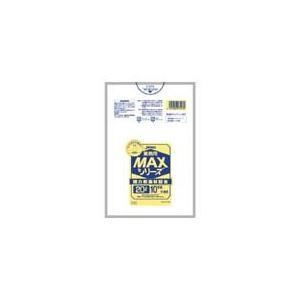 業務用MAX20L 10枚入015HD+LD半透明 S23 【(60袋×5ケース)300袋セット】 38-322【同梱・代金引換不可】