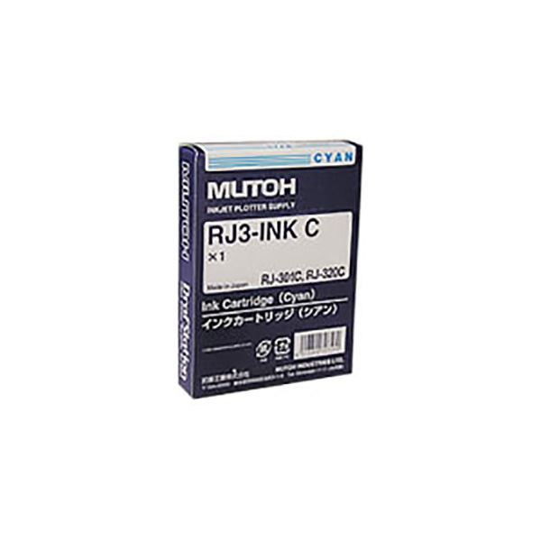 【純正品】 MUTOH ムトー インクカートリッジ 【RJ3-INK-C シアン 】【同梱・代金引換不可】