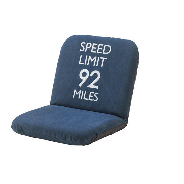 同梱・代金引換不可(6脚セット) フロアチェア 座椅子 ブルー RKC-933BL