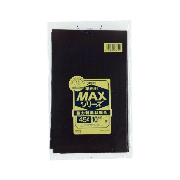 同梱・代金引換不可業務用MAX45L 10枚入015HD+LD黒 S52 【(100袋×5ケース)合計500袋セット】 38-273