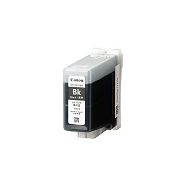 【純正品】 Canon キャノン インクカートリッジ 【4846B001 BJI-P411BK ブラック】 インクタンク【同梱・代引不可】
