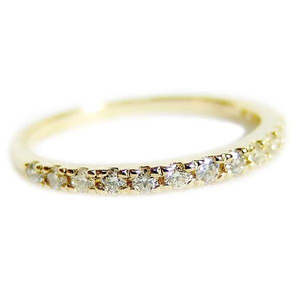 【鑑別書付】K18イエローゴールド 天然ダイヤリング 指輪 ダイヤ0.20ct 8.5号 ハーフエタニティリング【同梱・代引不可】