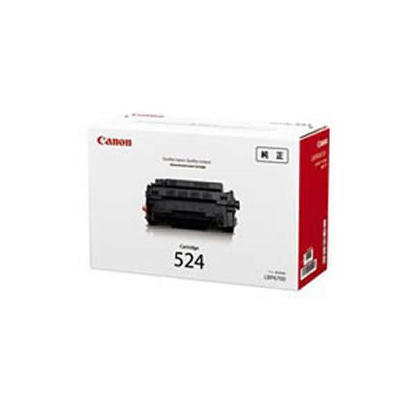 【純正品】 Canon キャノン トナーカートリッジ 【524】【同梱・代引不可】