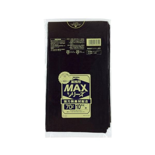 業務用MAX70L 10枚入025HD+LD黒 S72 【(40袋×5ケース)合計200袋セット】 38-301【同梱・代金引換不可】
