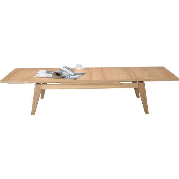 伸長式ローテーブル 木製(天然木) 木目調 CPN-102NA ナチュラル【同梱・代引不可】