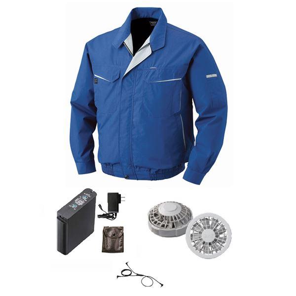 空調服 綿・ポリ混紡長袖作業着 BK-500N 【カラー:ブルー サイズ:XL】 リチウムバッテリーセット【同梱・代引不可】