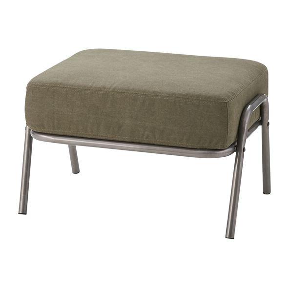 シンプルで落ち着いた印象の腰掛け椅子 足置き 同梱・代金引換不可スチールフレームオットマン/スツール 【幅65cm】 張地:ファブリック生地 『ハウル』 HS-653