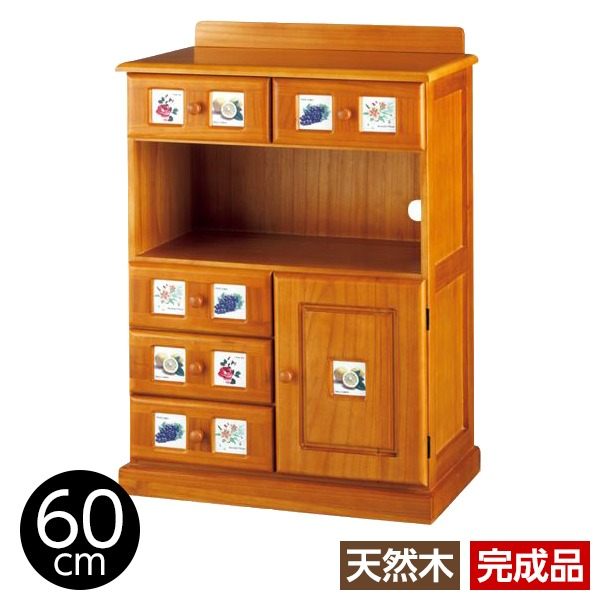 サイドボード/リビングボード (南欧風家具) 【3: 幅60cm】 木製 ライトブラウン 【完成品】【同梱・代引不可】