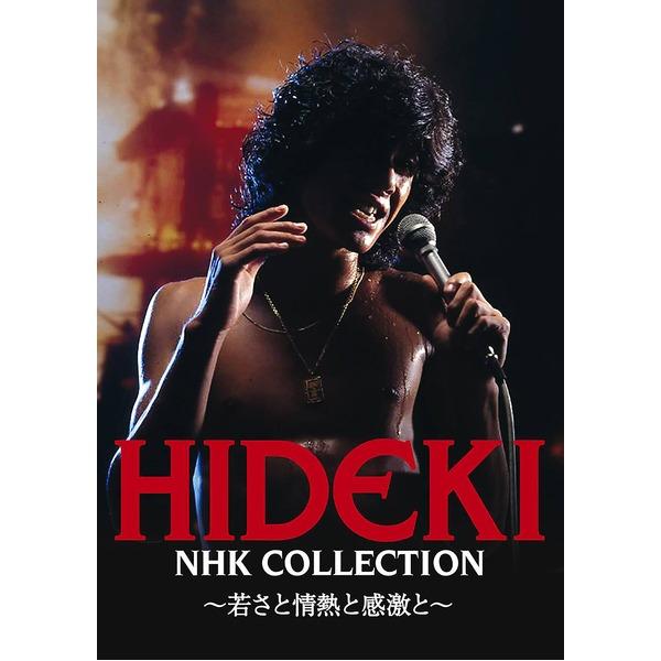 同梱・代金引換不可HIDEKI NHK Collection 西城秀樹 ~若さと情熱と感激と~
