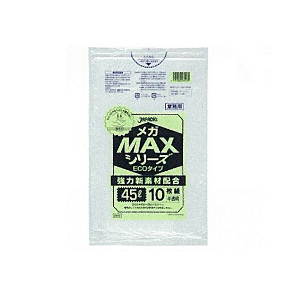 メガMAX45L 10枚入011HD+メタロセン半透明 SM43 (150袋×5)750袋セット 38-271【同梱・代金引換不可】
