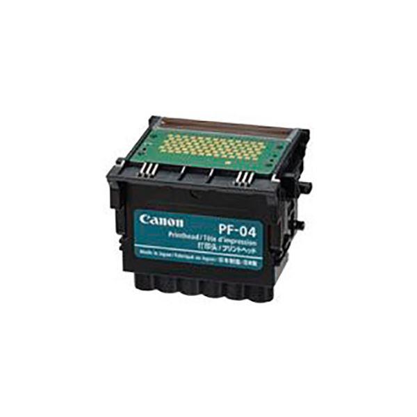 【純正品】 Canon キャノン プリントヘッド/プリンター用品 【3630B001 PF-04】【同梱・代引不可】